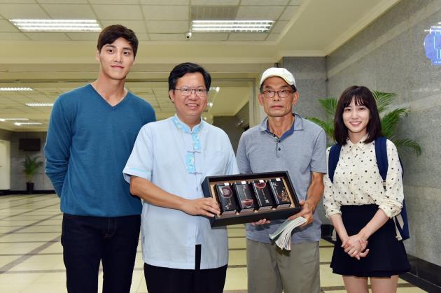 Taoyuan Aerotropolis > Hot news > South Korea MBC production