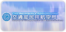 Civil Aeroronautics Administration